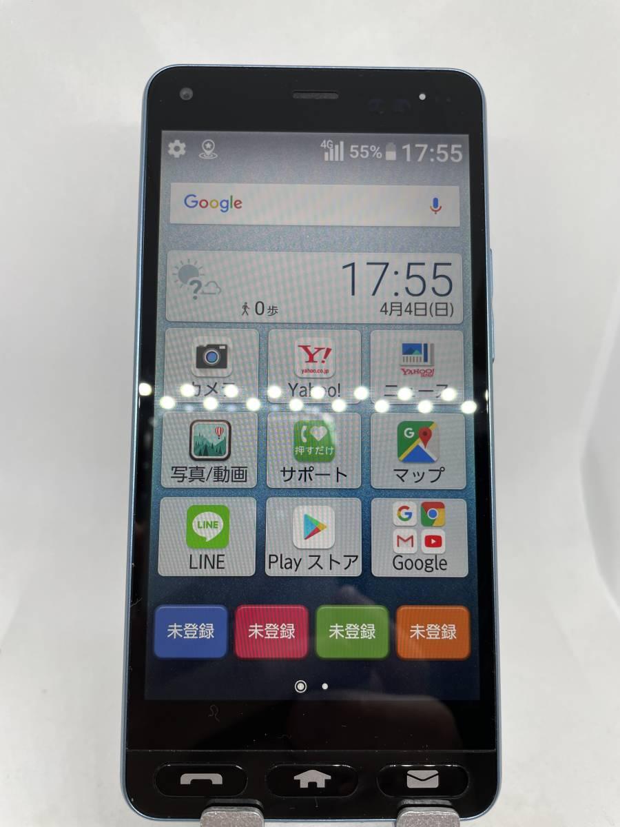 【良品・動作良好・安心保障・迅速発送】Y!Mobile かんたんスマホ 705KC ブルー_画像1
