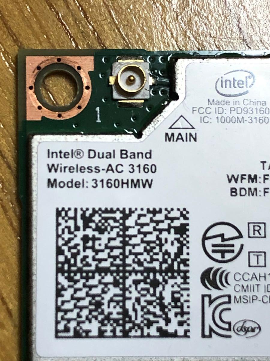 Intel 無線LANカード