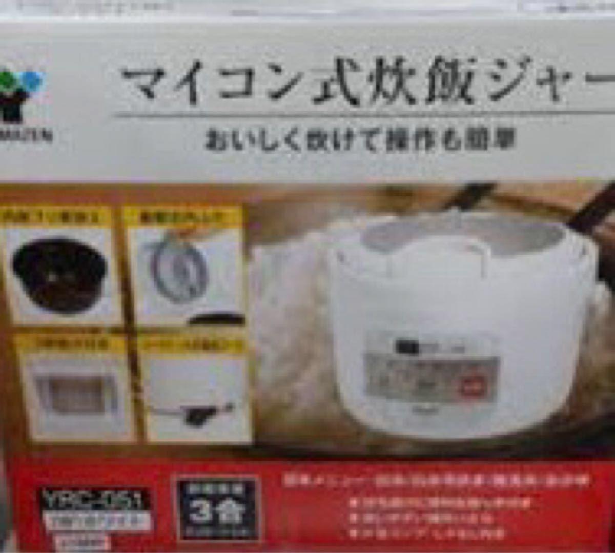 ◆ 山善(YAMAZEN) マイコン式炊飯ジャー 炊飯器 3合