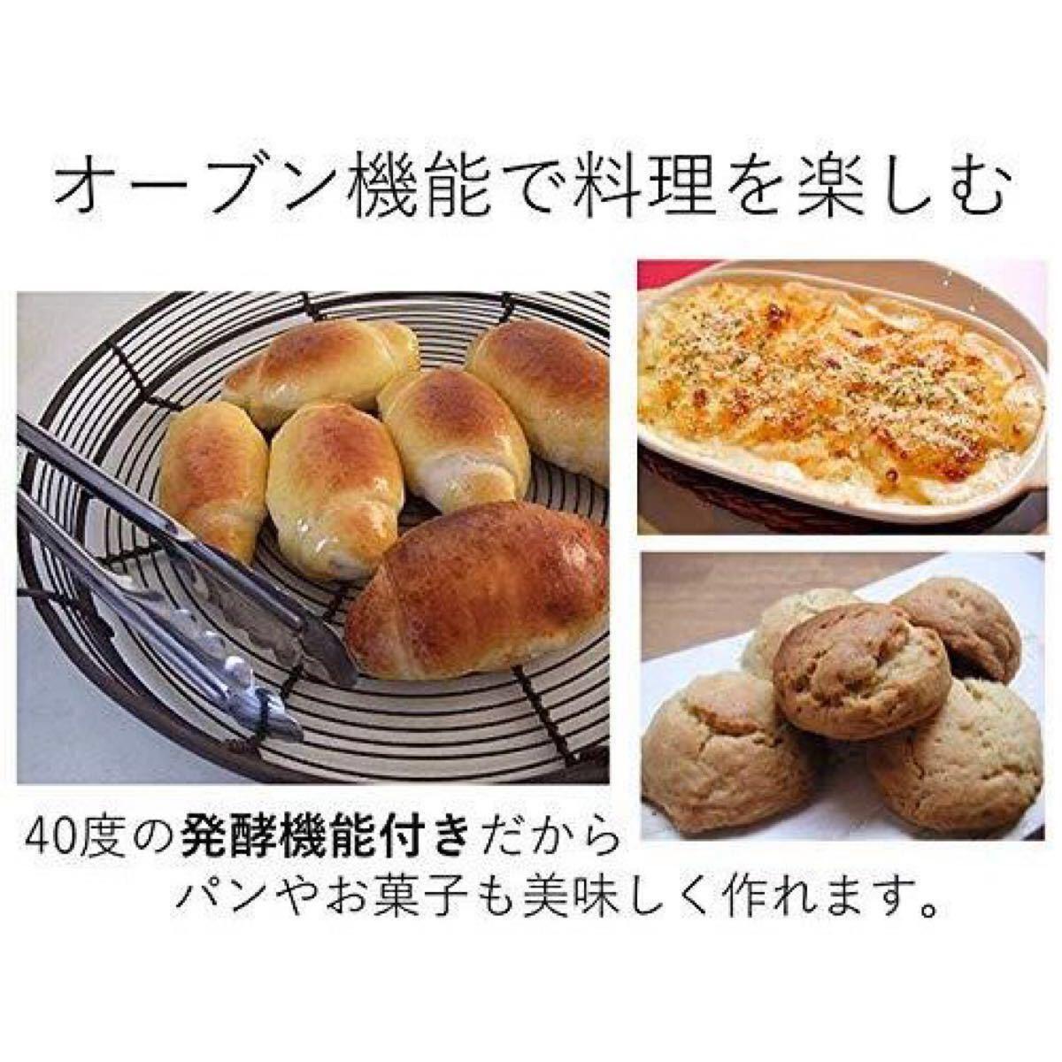 ■ 山善オーブンレンジ  18L フラットタイプ  角皿付きkm