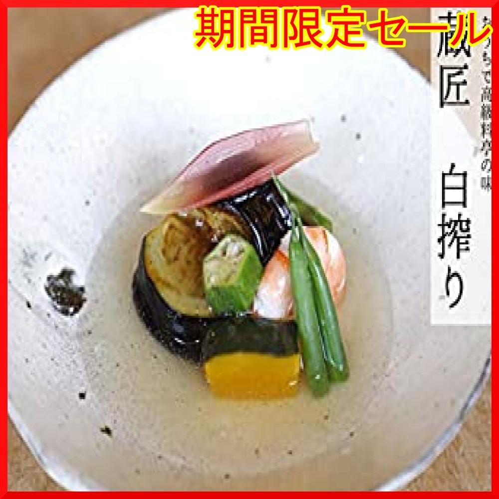 720ml 湯浅醤油 蔵匠 白搾り 720ml だし無なのに旨みたっぷり 白しょうゆ_画像2
