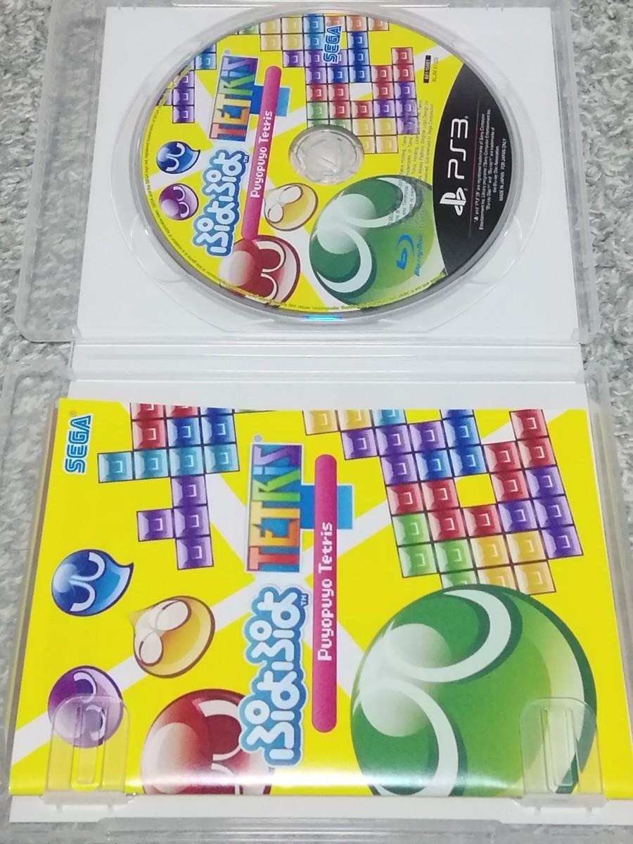 PS3ソフト ぷよぷよテトリス