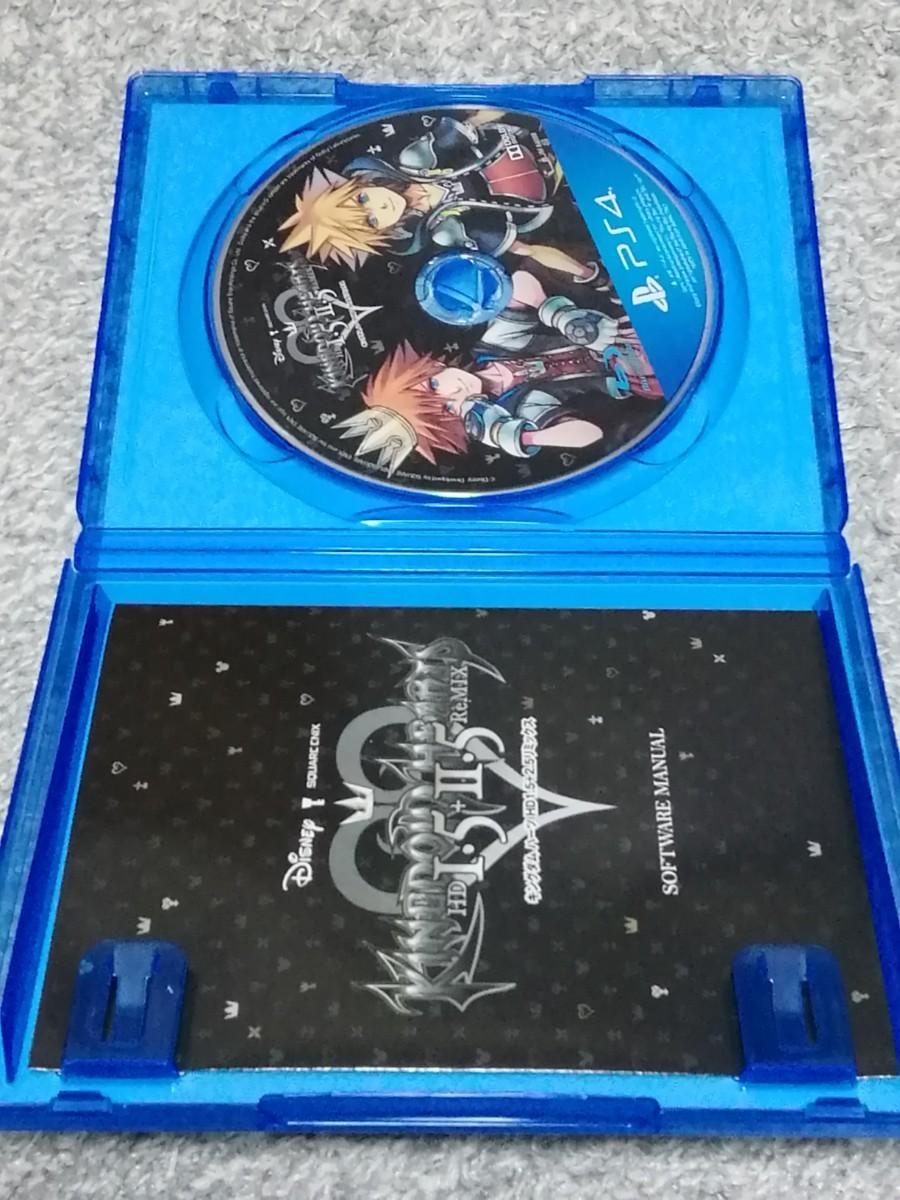 PS4 キングダムハーツ