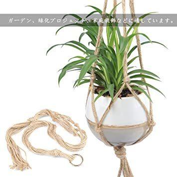 プラントハンガー TIMESETL 6 Pcs プラントハンガー 観葉植物 吊り下げ マクラメ ハンギングプランター 植物 おし_画像4