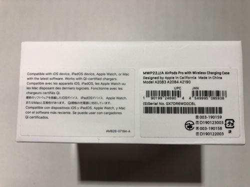 【動作確認済み品】Apple AirPods Pro アップル エアポッズプロ ワイヤレスイヤホン MWP22J/A ②_画像6