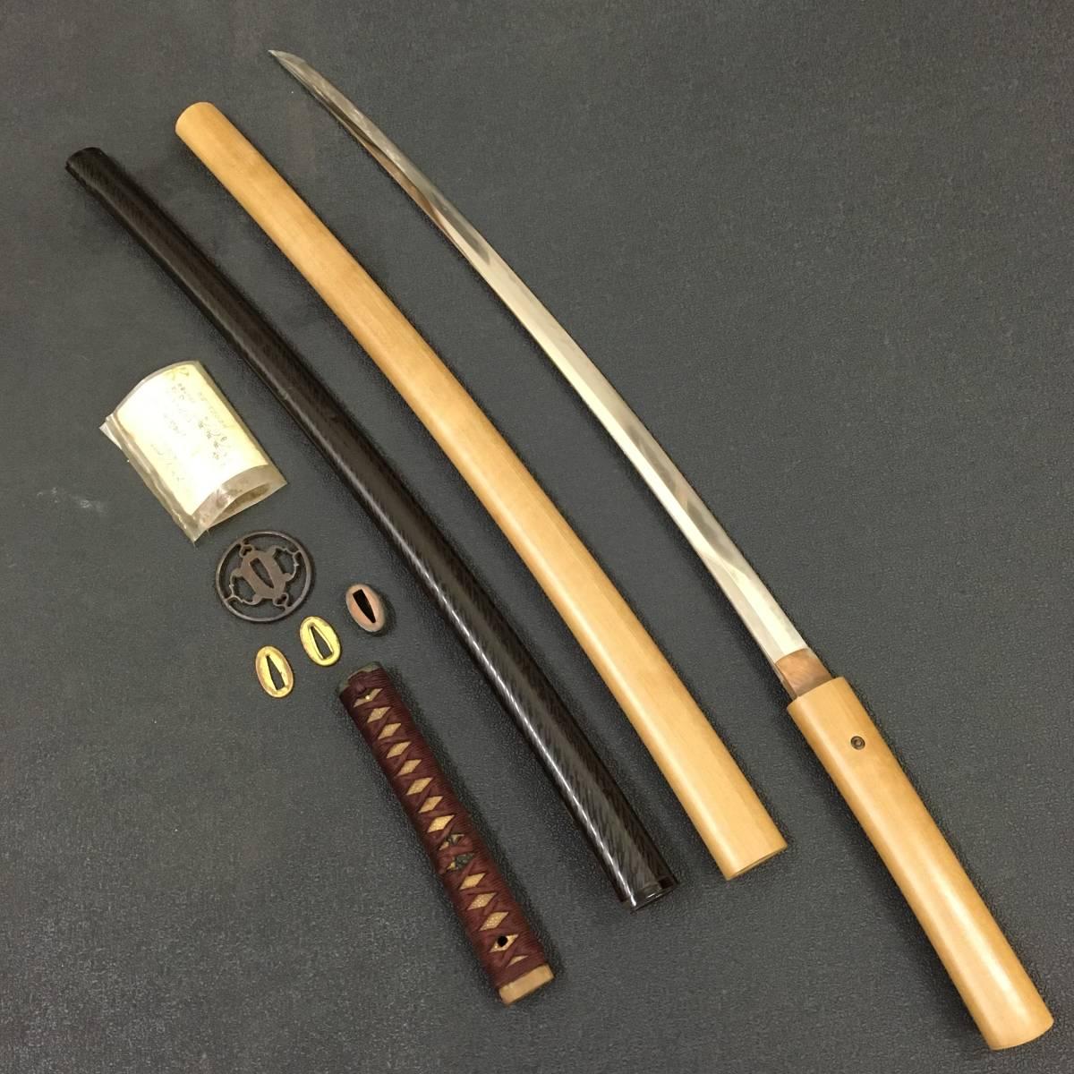 B【Apr97】 左近是一銘 日本刀 刃渡り68.78㎝ 刀身約91.5㎝ 登録証付 太刀 刀剣