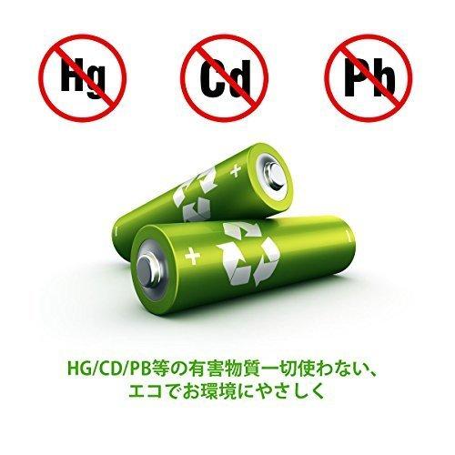 サイズ単4電池1100mAh×8本 EBL 単4形充電池 充電式ニッケル水素電池 高容量1100mAh 8本入り 約1200回使用_画像5