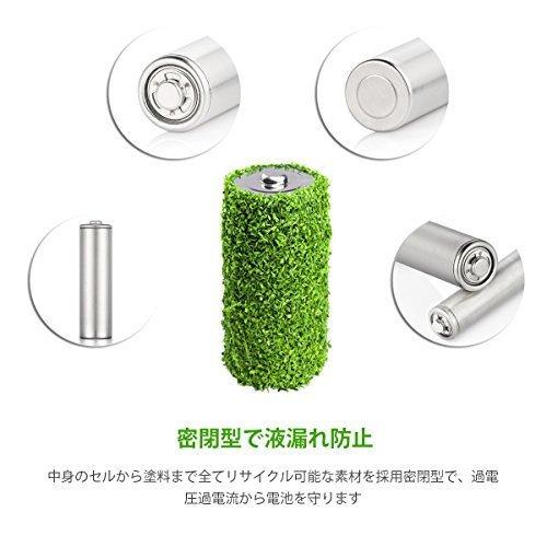 サイズ単4電池1100mAh×8本 EBL 単4形充電池 充電式ニッケル水素電池 高容量1100mAh 8本入り 約1200回使用_画像4