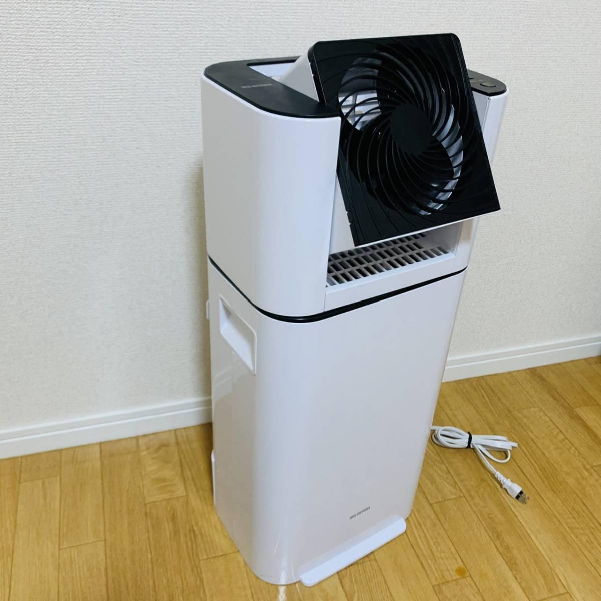 美品! アイリスオーヤマ IJD-I50 衣類乾燥除湿機 スピード乾燥 サーキュレーター機能付 デシカント式 ホワイト 扇風機 衣類乾燥機 送風_画像2