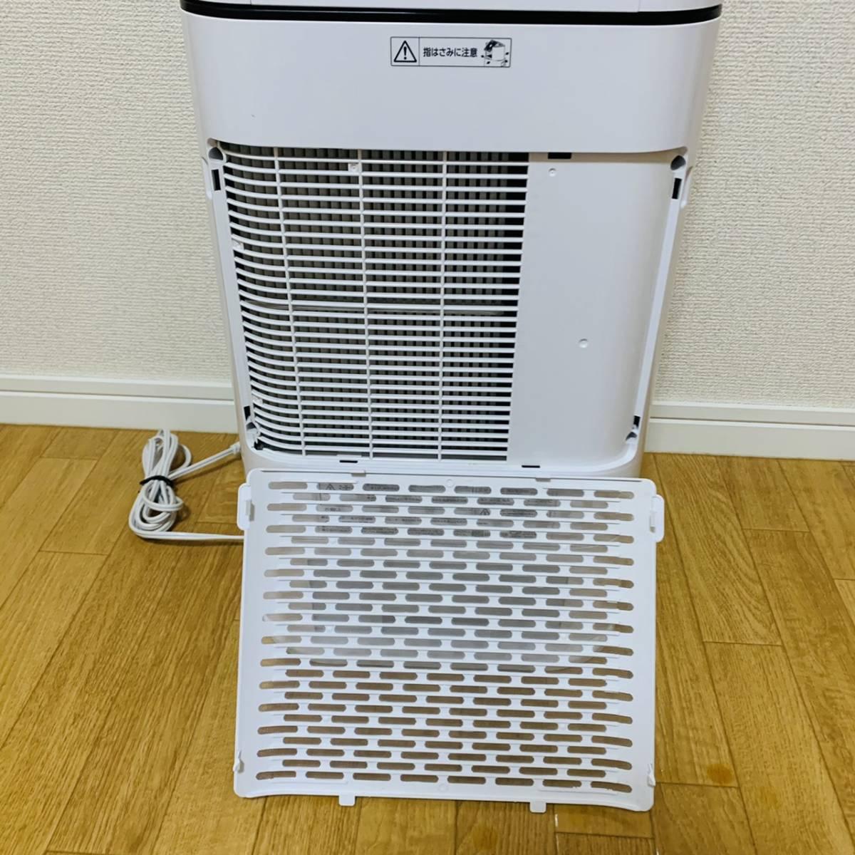 美品! アイリスオーヤマ IJD-I50 衣類乾燥除湿機 スピード乾燥 サーキュレーター機能付 デシカント式 ホワイト 扇風機 衣類乾燥機 送風_画像6