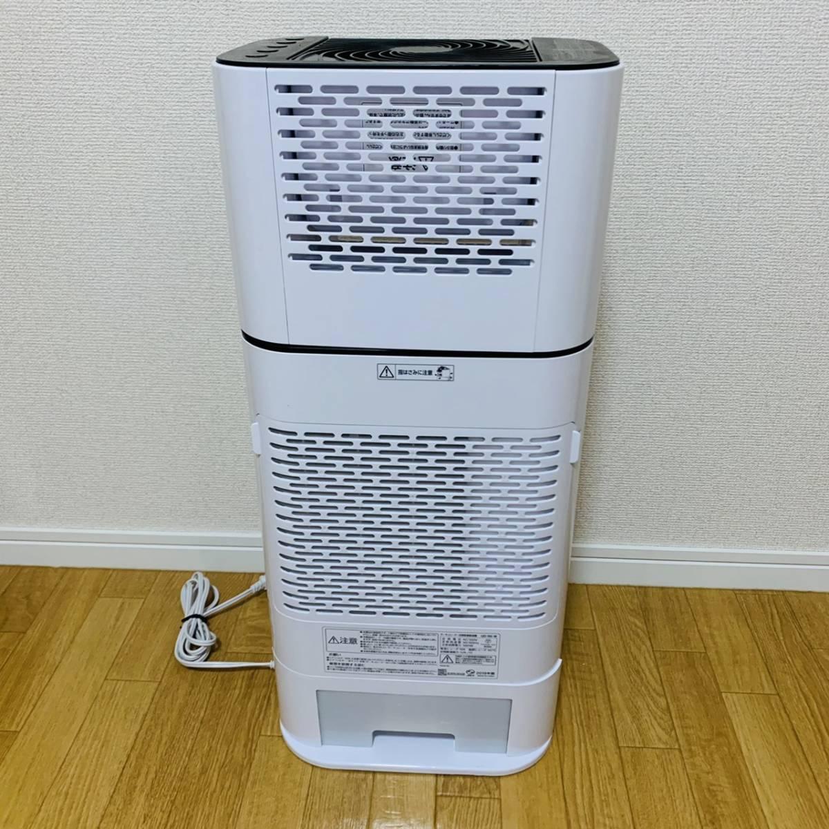 美品! アイリスオーヤマ IJD-I50 衣類乾燥除湿機 スピード乾燥 サーキュレーター機能付 デシカント式 ホワイト 扇風機 衣類乾燥機 送風_画像4