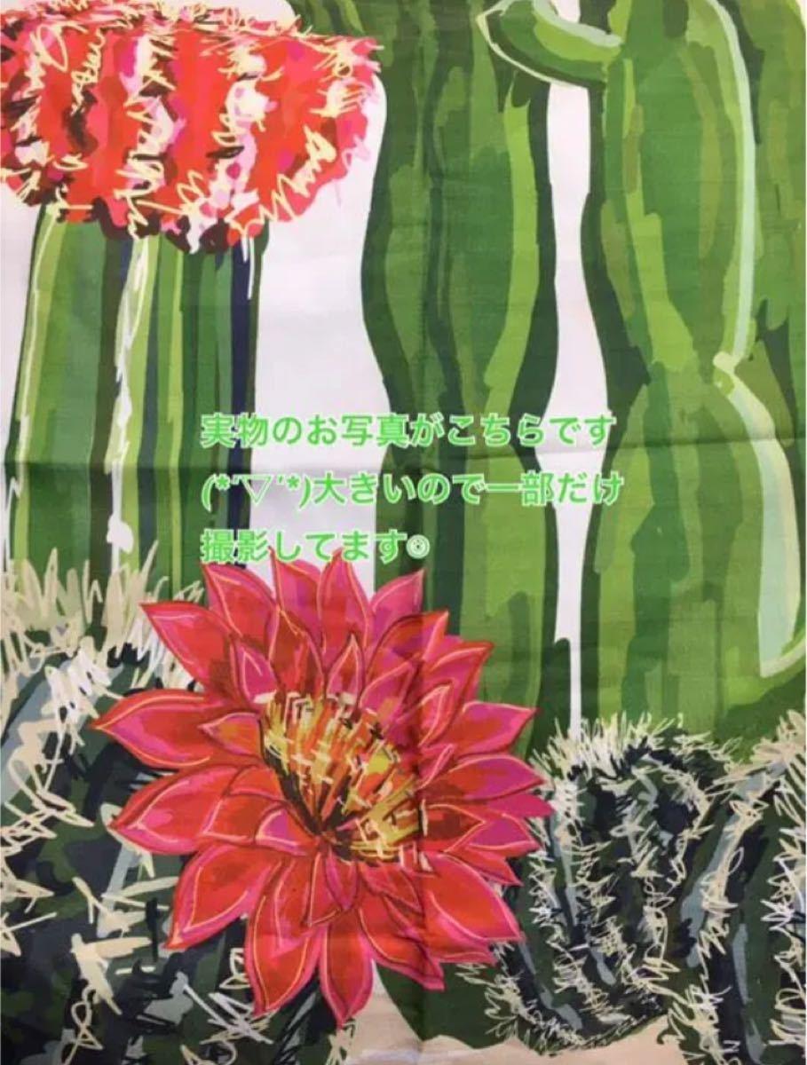 150×130 お花×サボテン 柄 タペストリー マルチカバー 生地 布