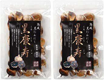 新品特価!!黒康寿 黒にんにく 青森県産 熟成 約31片入 2袋 約2か月分6C0O_画像1
