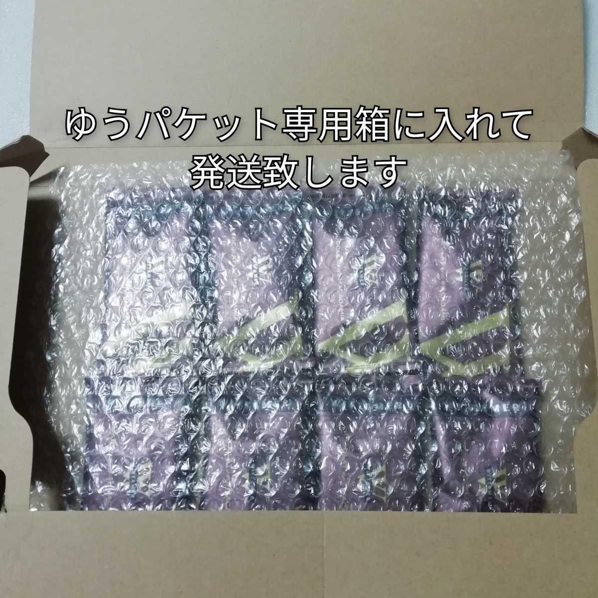 ヴィタメール 箱無し マカダミアショコラ ダーク 8枚 チョコレート チョコ お菓子_画像2