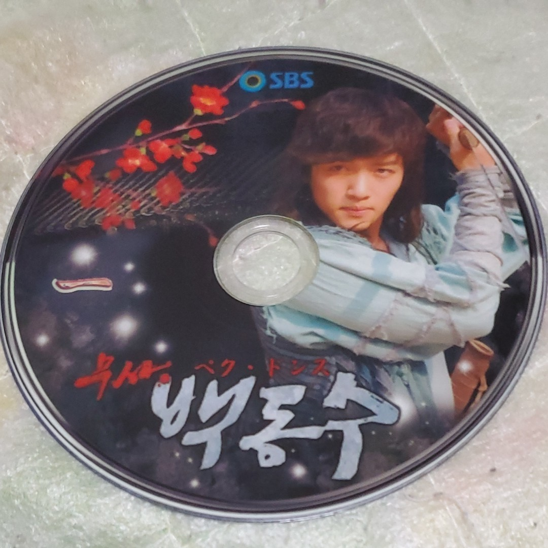 ペクドンス 韓国ドラマ DVD 全話