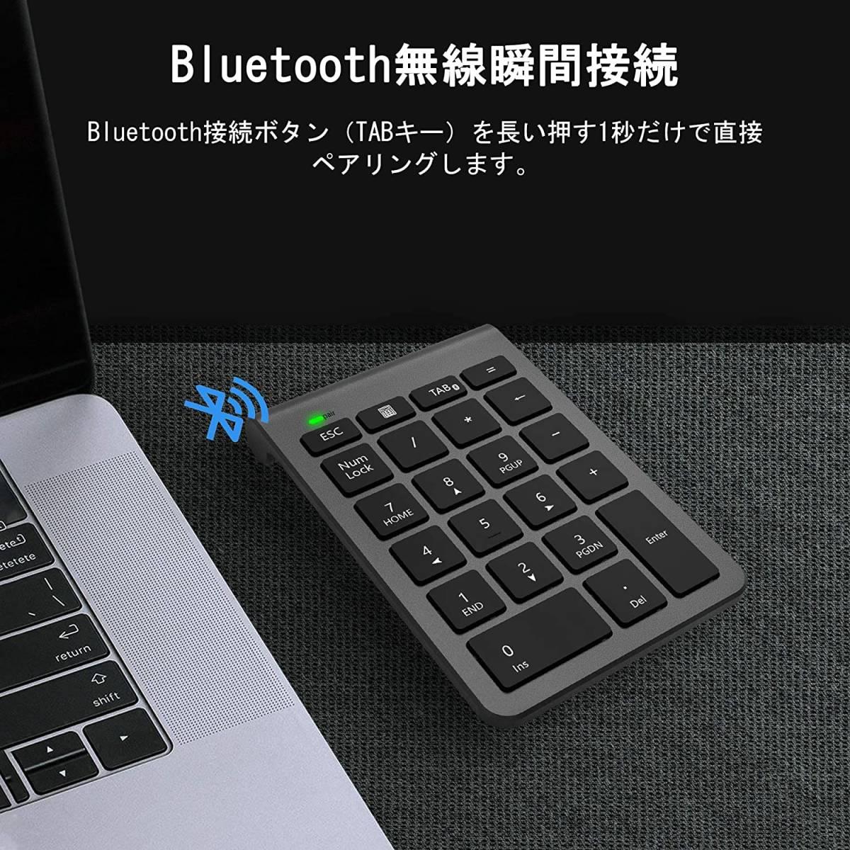 テンキーボード Bluetooth 3.0 テンキー アップグレード 22キーブルートゥース 数字キーボード ワイヤレス Tabキー付き 高耐久 極薄型