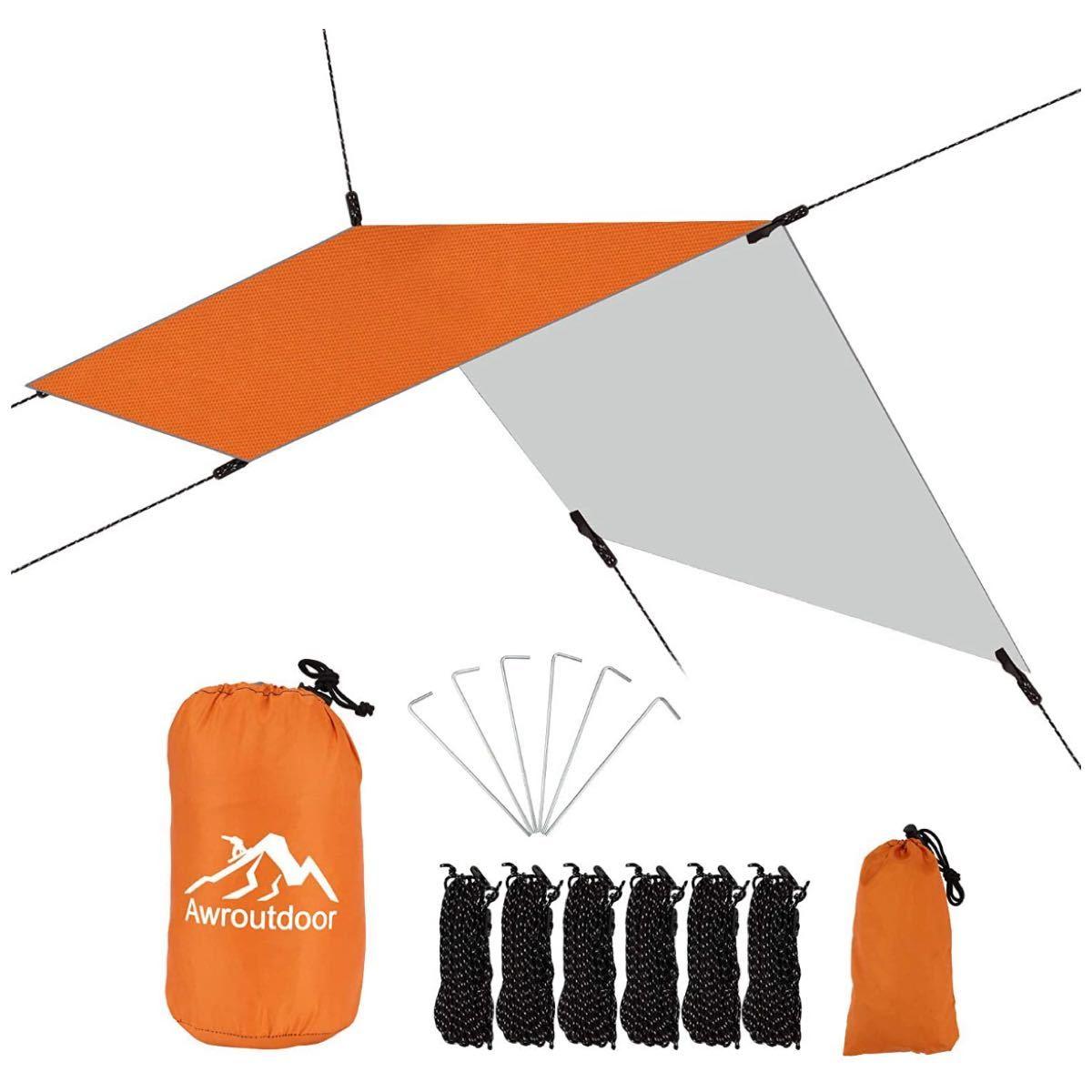 タープテント 防水タープ 天幕 シェード テント ソロキャンプ 軍幕 紫外線 UV カッ 日よけ 遮熱 撥水加工 耐久 I1721
