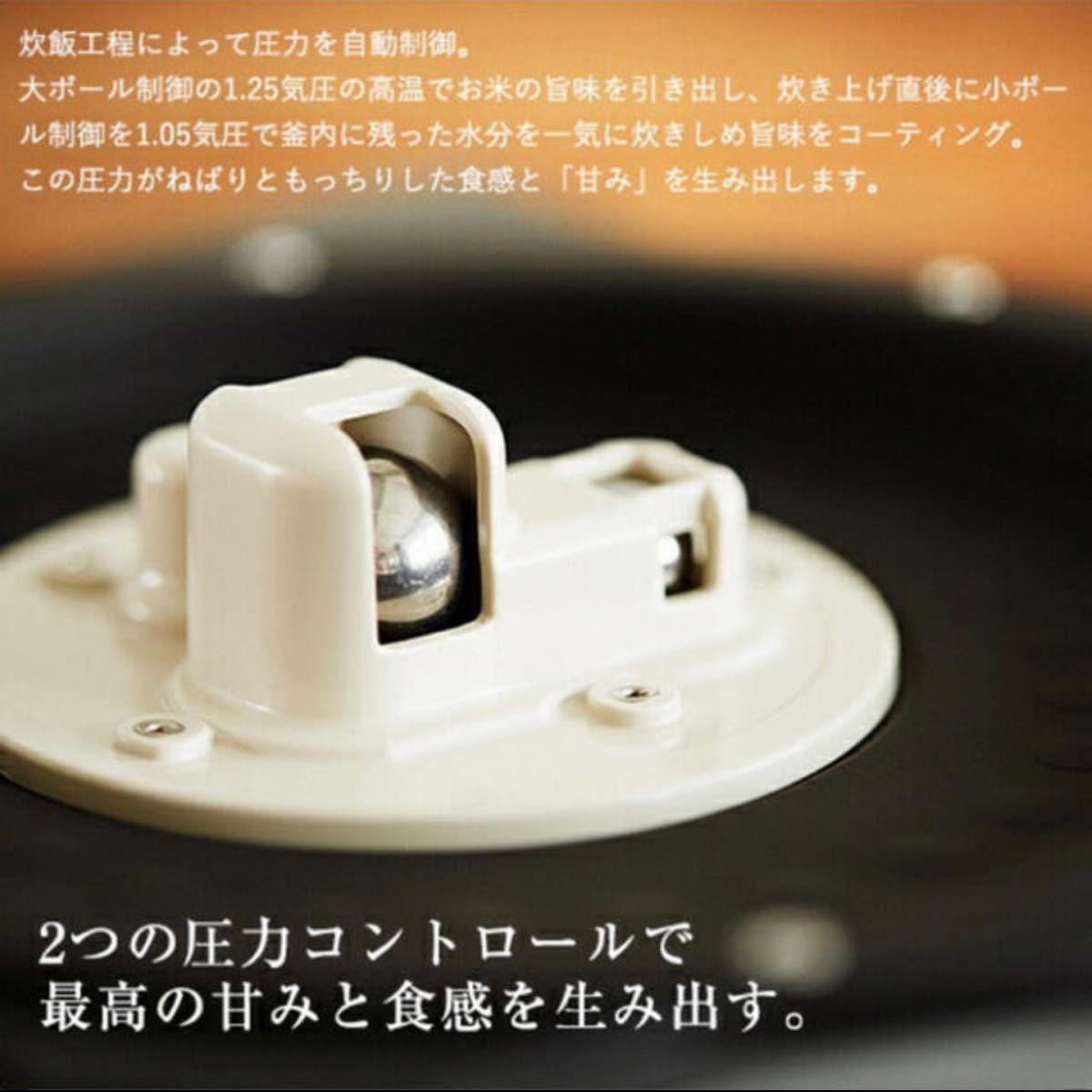 タイガー 圧力IH 炊飯器 JPC-G100 5.5合 エアリーホワイト