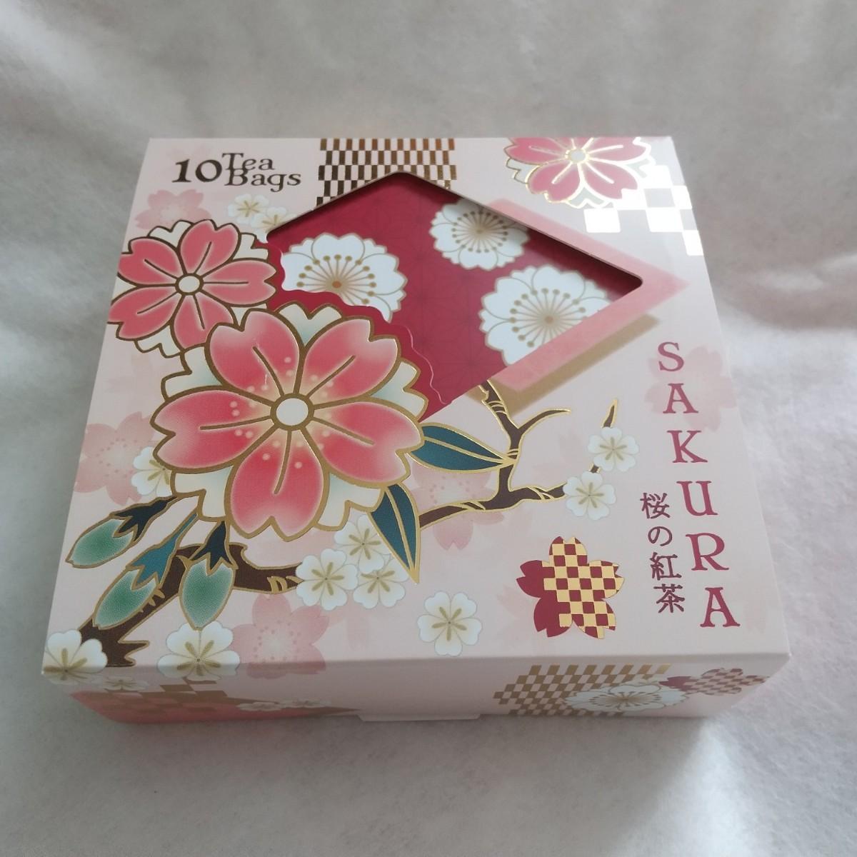 ルピシア 桜の紅茶、サクラ&ベリー 2箱セット