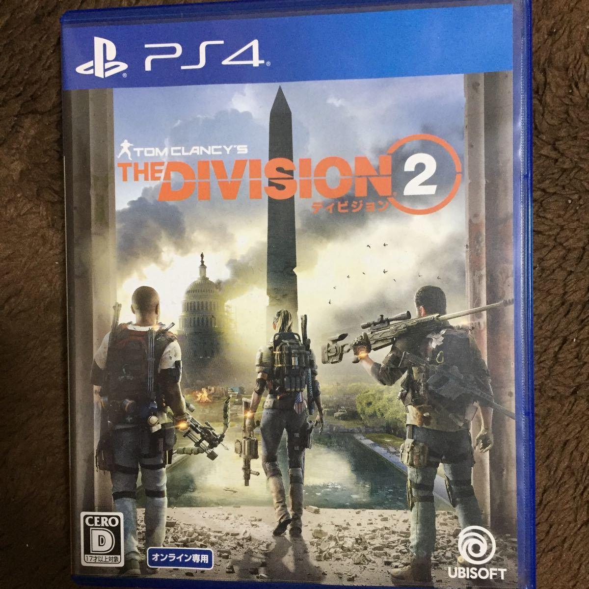 即日発送 【PS4】 ディビジョン2 [通常版]division2