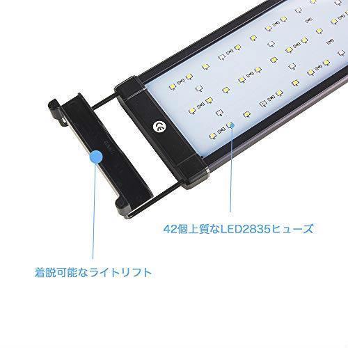 アクアリウム 2色LEDライト 水槽ライト 超明るい 30~50CM対応 超薄い 省エネ 7.5W 水槽照明 観賞魚飼育 水草育成 42LED 長寿命 白/青_画像2