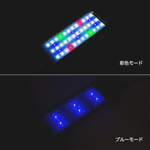 アクアリウム 2色LEDライト 水槽ライト 超明るい 30~50CM対応 超薄い 省エネ 7.5W 水槽照明 観賞魚飼育 水草育成 42LED 長寿命 白/青_画像4