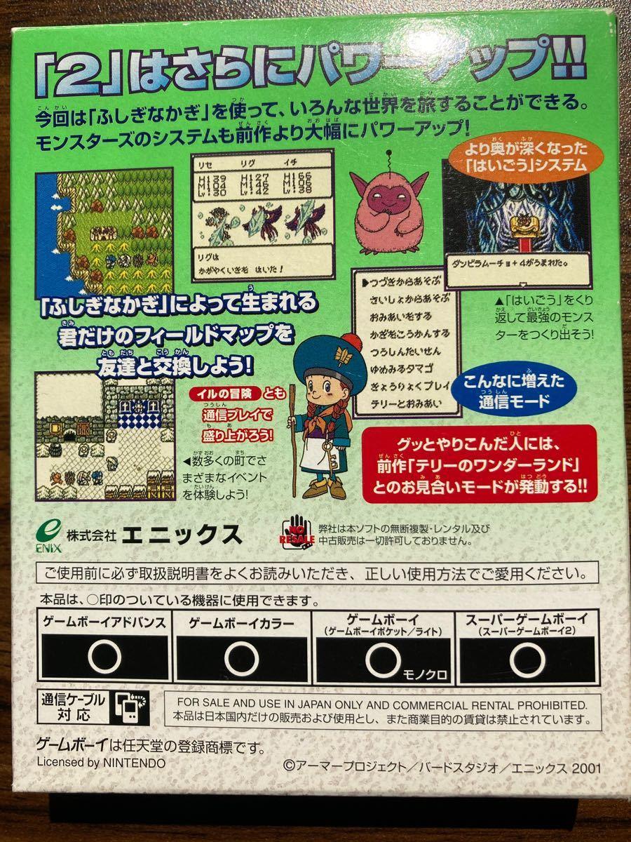 ドラゴンクエスト ゲームボーイ カセット