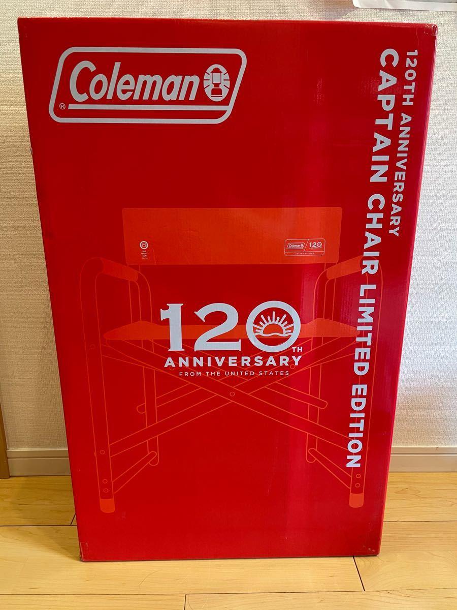 コールマン 120th アニバーサリー キャプテンチェア 新品未開封品
