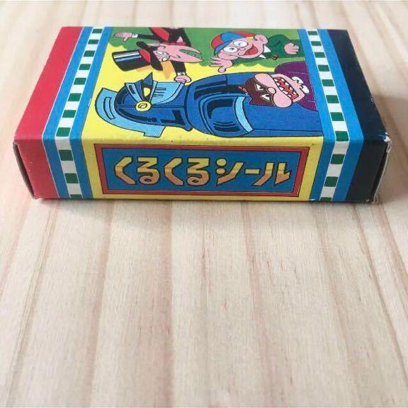 昭和レトロ 70年代 当時物 キャラクター シール くるくる 怪物くん 駄玩具 駄菓子屋 デッドストック おもちゃ ビンテージ_画像4