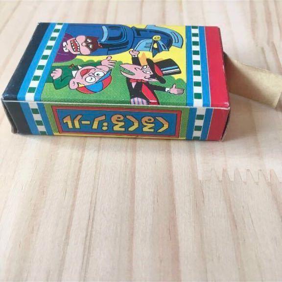 昭和レトロ 70年代 当時物 キャラクター シール くるくる 怪物くん 駄玩具 駄菓子屋 デッドストック おもちゃ ビンテージ_画像6