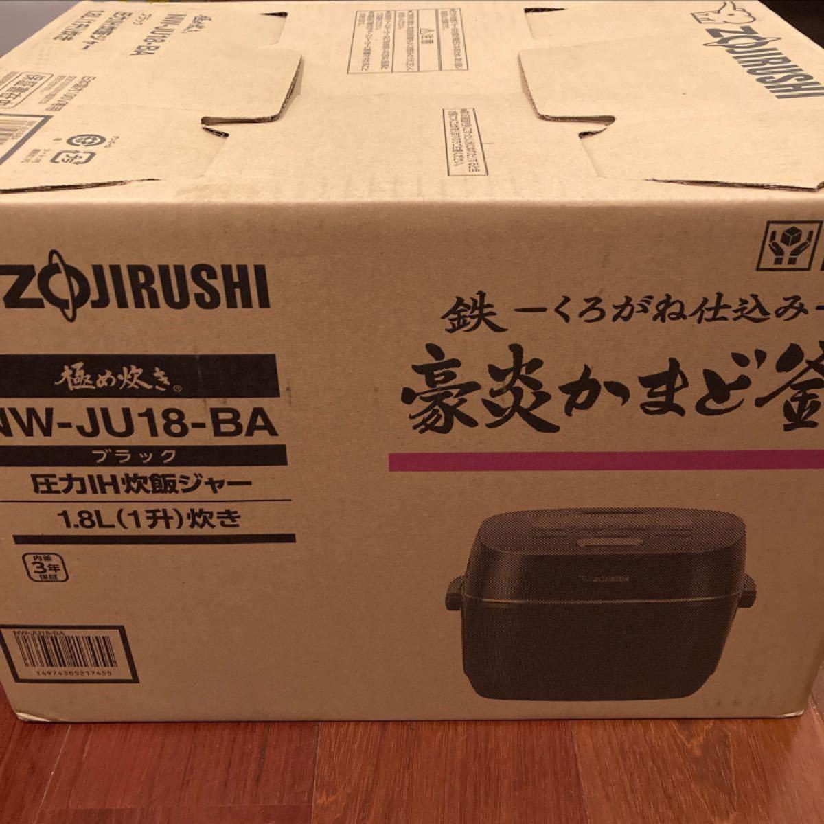 象印 圧力IH炊飯ジャー 極め炊き 一升焚き   NW-JU18-BA [NWJU18BA] ZOJIRUSHI 炊飯器