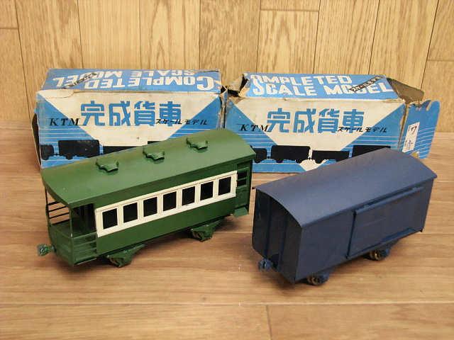 ・80 当時物 KTM カツミ 鉄道模型 ブリキ 完成貨車 スケールモデル Oゲージ 緑 青 昭和 レトロ アンティーク_画像1