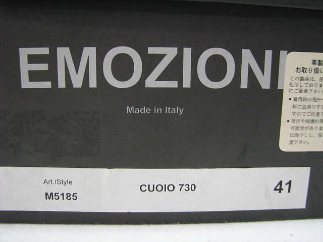 ・82 程度良 EMOZIONI エモジオーニ レザー サンダル 26cm イタリア製 メンズ 41 ブラウン 茶 箱付き _画像9