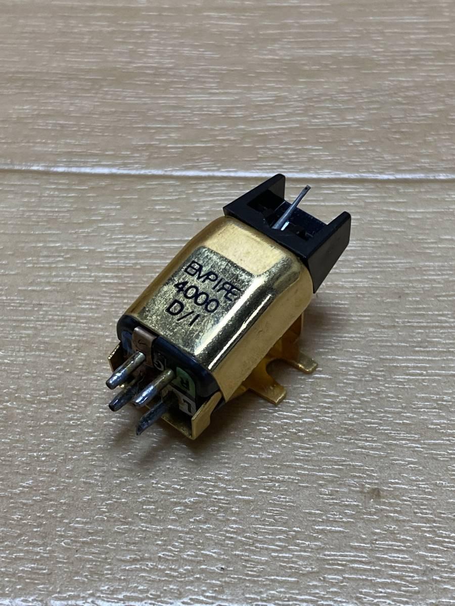 程度良 EMPIRE 4000 D/I エンパイア MI型カートリッジ レコード針_画像2