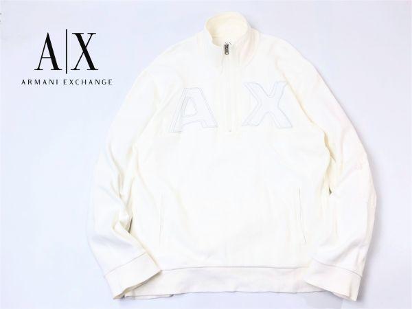 ARMANI EXCHANGE●AXロゴ刺繍スウェット トレーナー●アルマーニ エクスチェンジ A/X