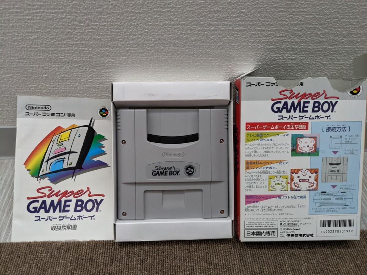 旧機種★任天堂 スーパーファミコン/スーパーゲームボーイ