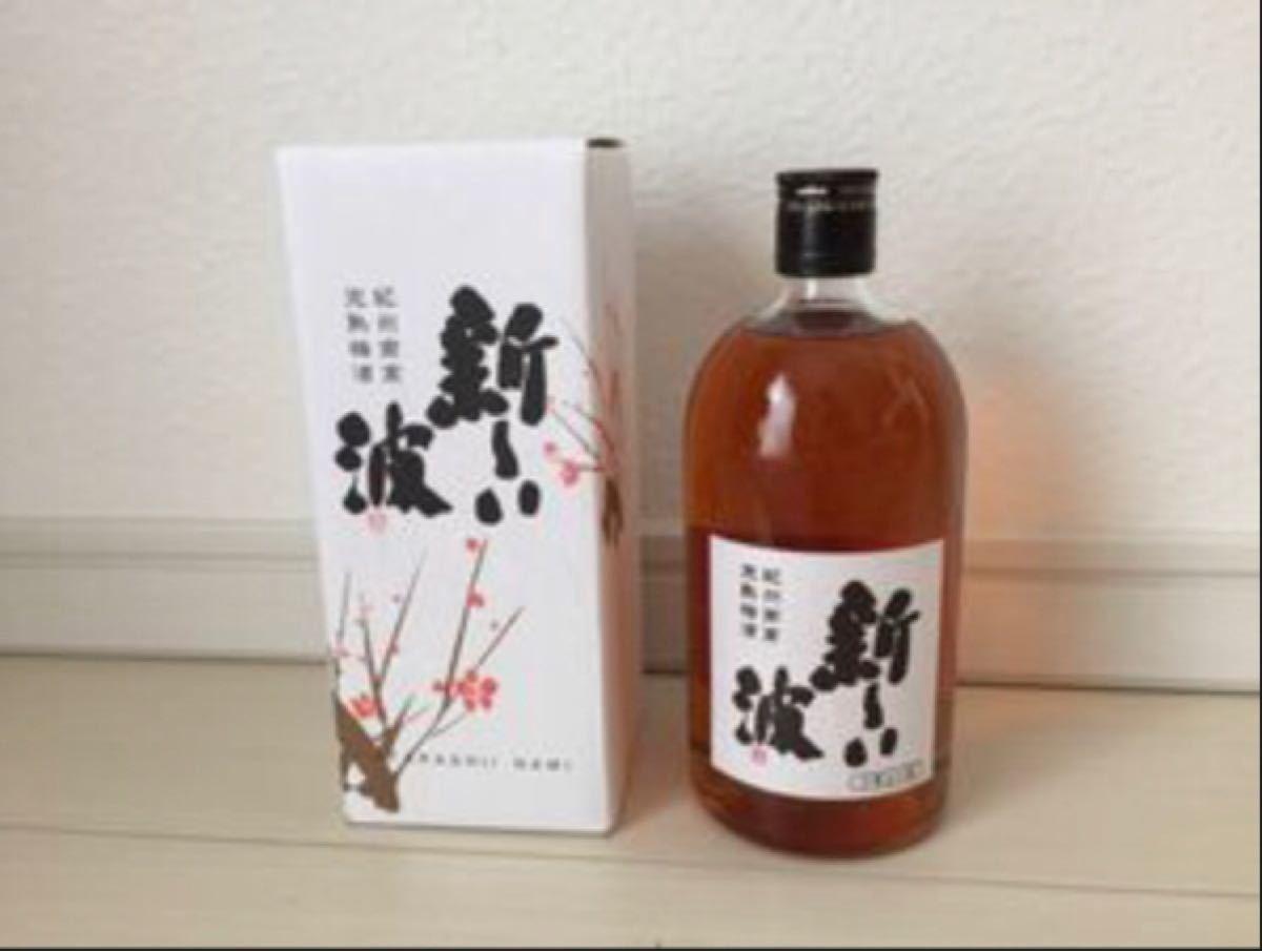 【限定品/断捨離お値引き】紀州南高 完熟梅酒 新しい波 限定品 720ml