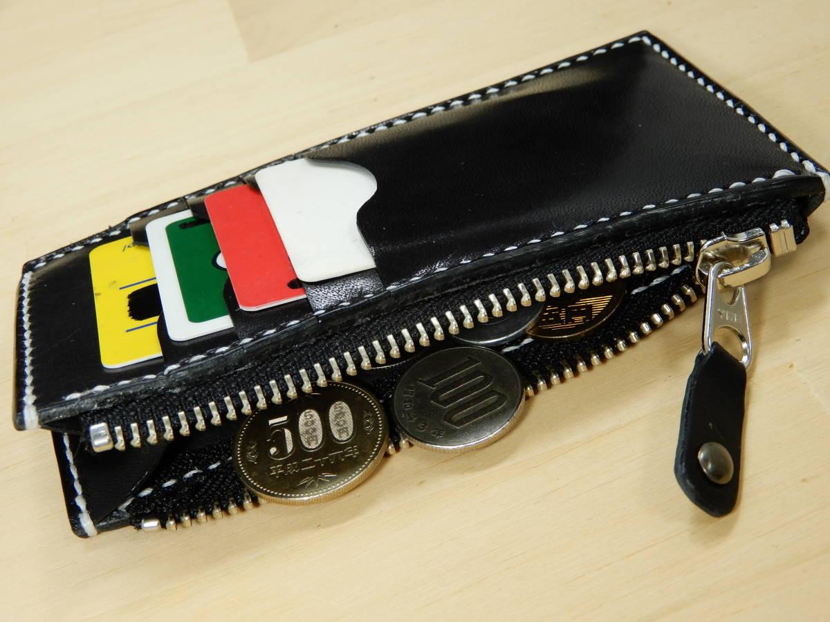 コンパクト財布 栃木サドルレザー ブラック 手縫い ハンドメイド_※カード等を入れたイメージです。