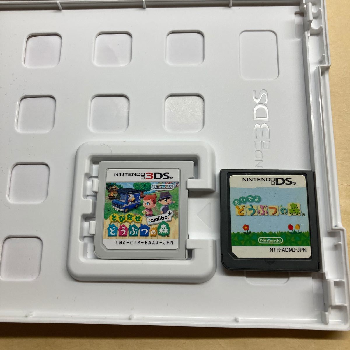 とびだせどうぶつの森amiibo+、おいでよどうぶつの森 3DSソフト