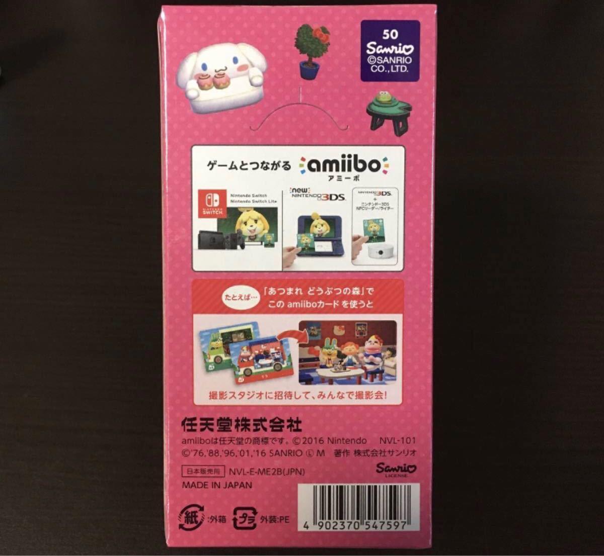とびだせ どうぶつの森 amiibo+ amiiboカード サンリオキャラクターズコラボ 2BOX 復刻版 アミーボ