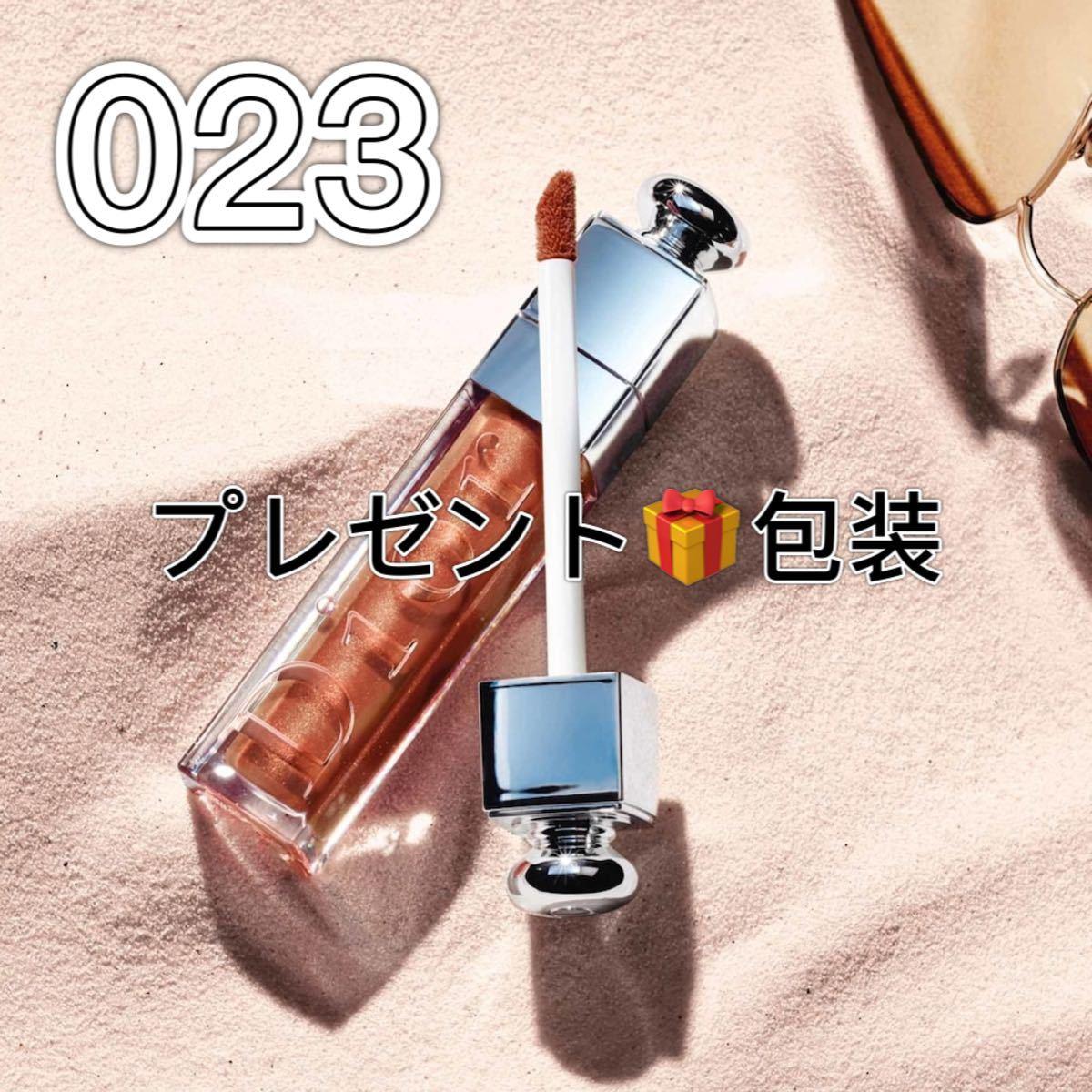 ディオール アディクト リップ マキシマイザー 023 シマー ブロンズ 限定色