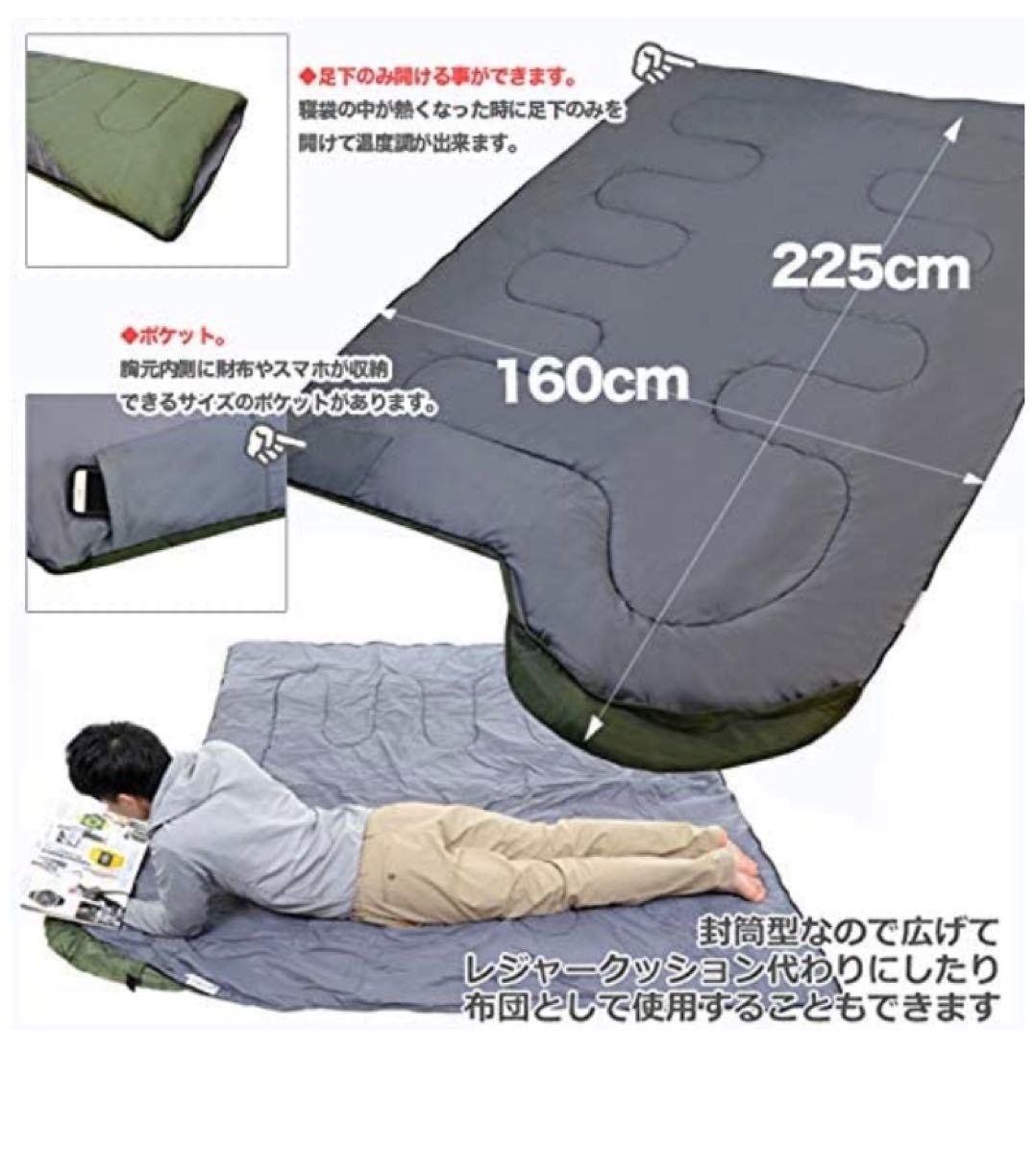 寝袋 オールシーズン 最低使用温度 -7℃ 釣り 登山 オレンジ 防災 キャンプ