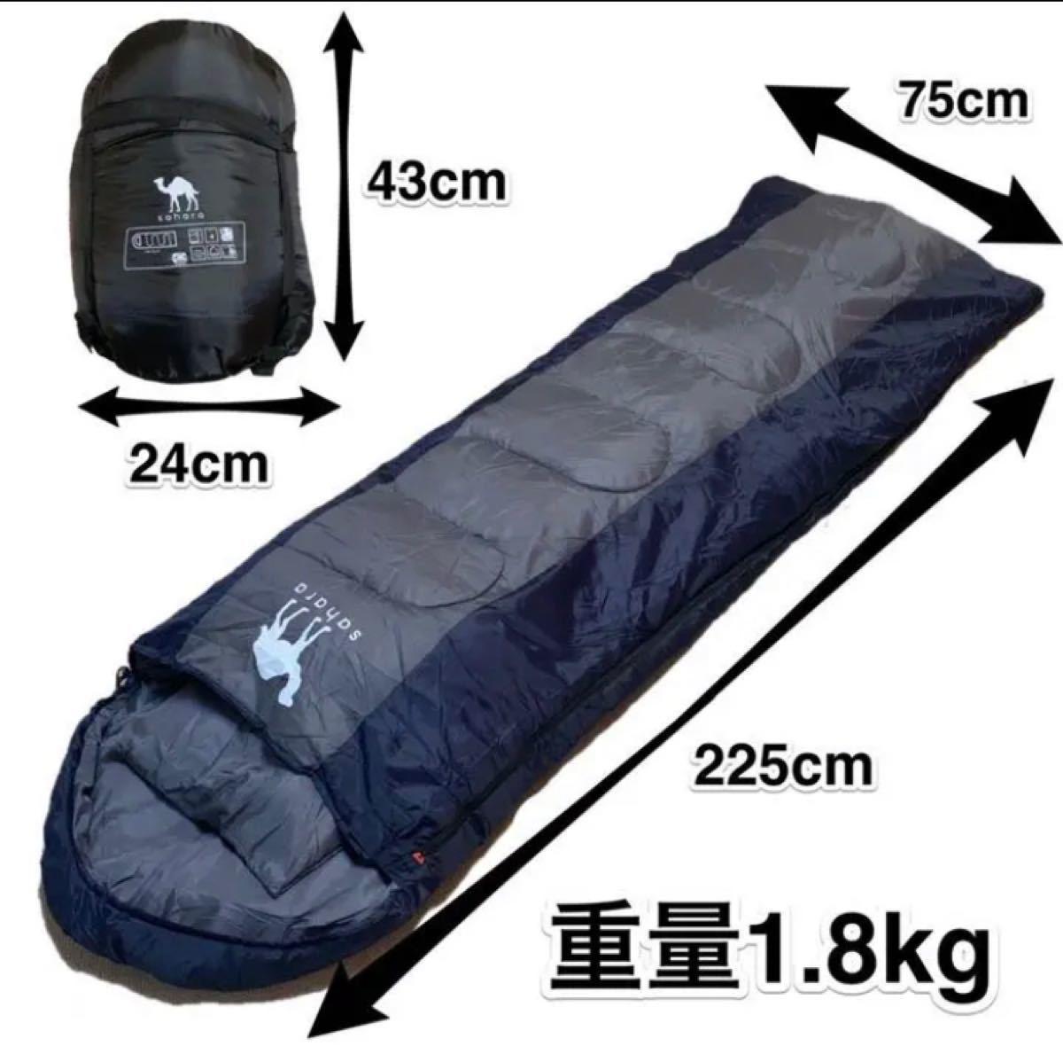 寝袋 -15℃ シュラフ 封筒型 コンパクト キャンプ アウトドア 秋冬用 軽量