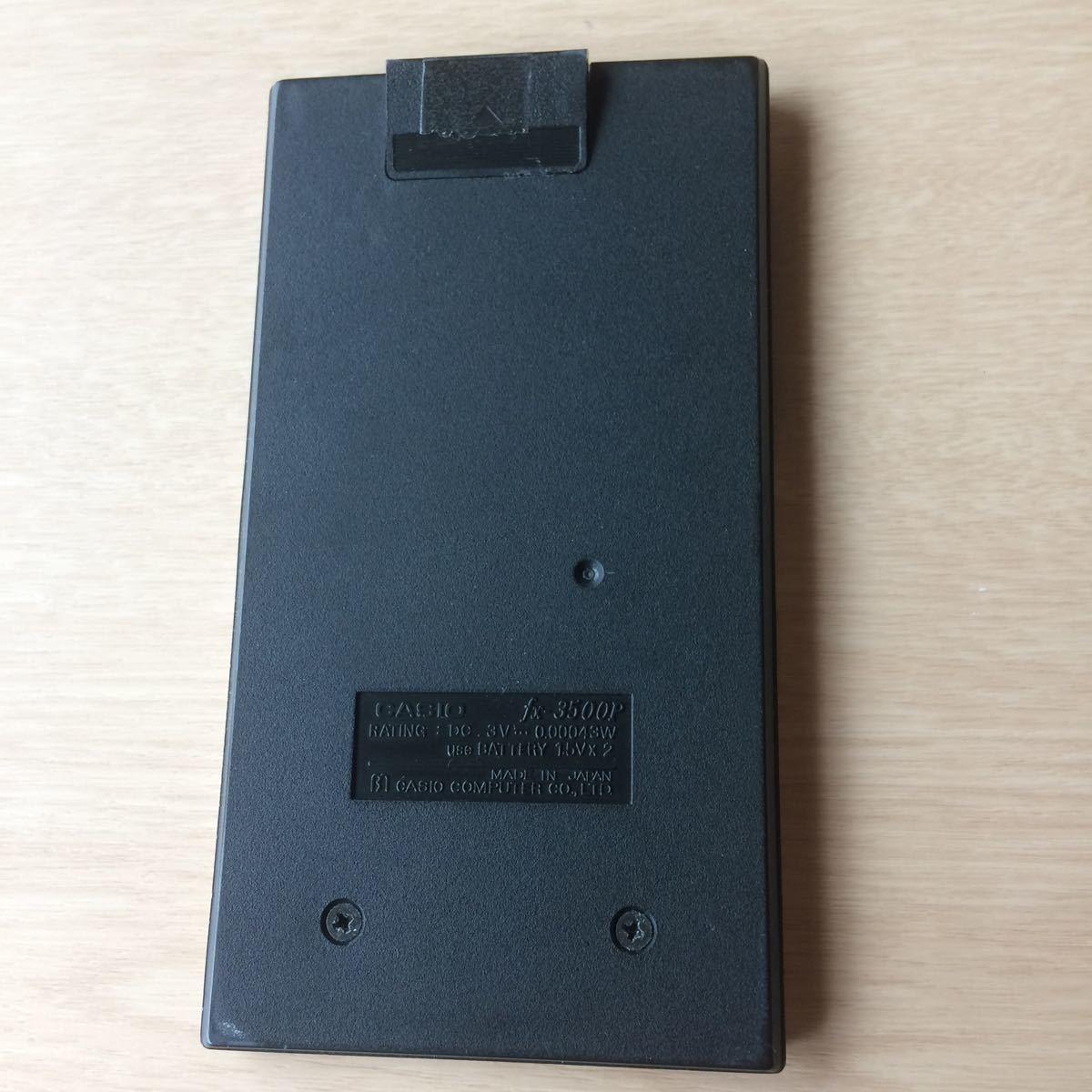 カシオの関数電卓 fx-3500P ボタン電池付き 稼働品です。 中古品です。10桁表示です。