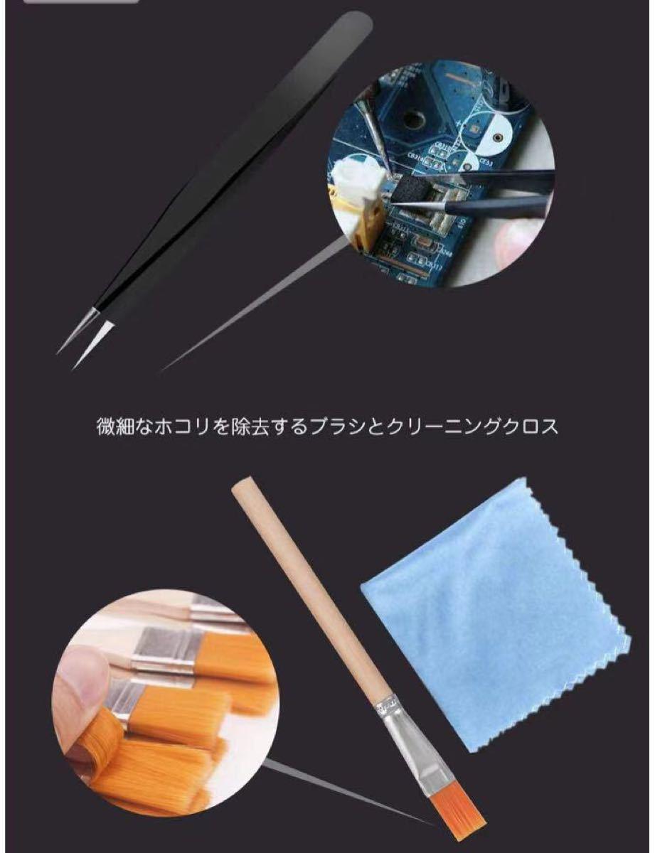 任天堂 Switch ニンテンドー スイッチ コントローラー 修理 Switch Joy-Con ジョイコン 修理セット 24点