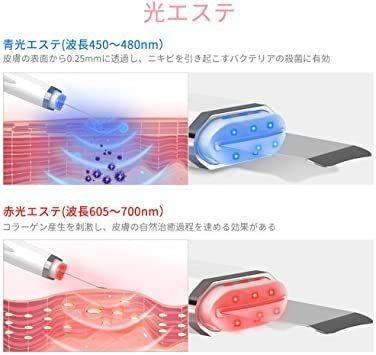 ホワイト ANLAN ウォーターピーリング 美顔器 ems 超音波 ピーリング 光エステ イオン美顔器 スマートピール 毛穴ケア_画像5
