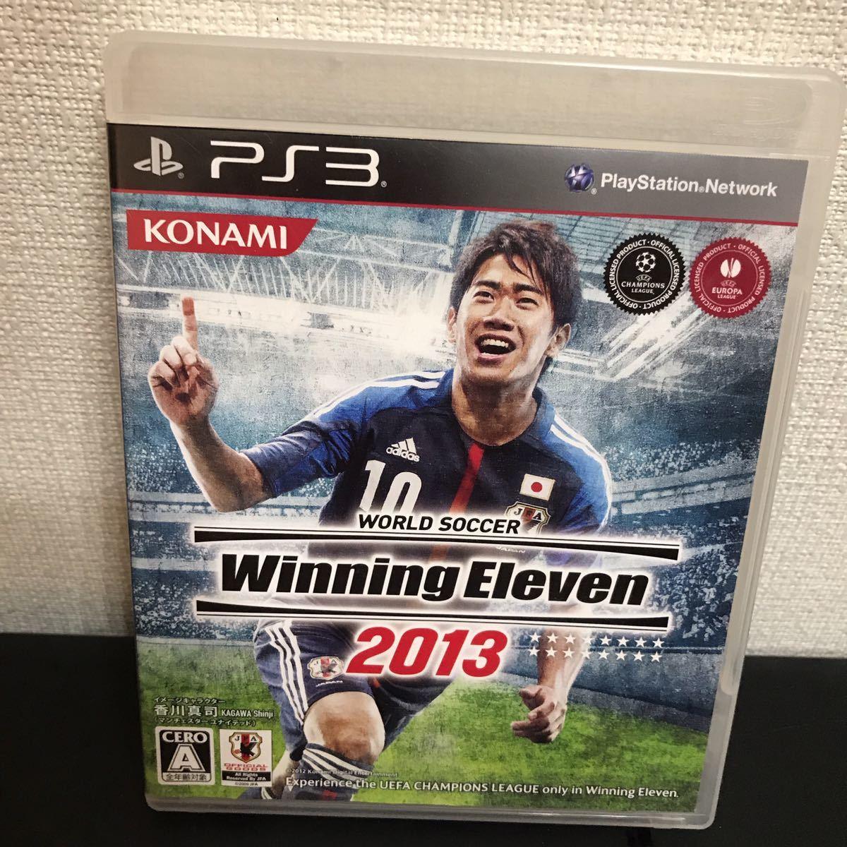 ワールドサッカー ウイニングイレブン 2013 ps3 サッカーゲーム