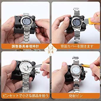 E·Durable 腕時計工具 腕時計修理工具セット 電池交換 ベルト交換 バンドサイズ調整 時計修理ツール バネ_画像5