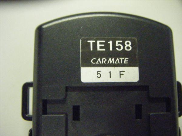 カーメイト TE-W73PSB+TE158 エンジンスターター 温度センサー付き 動作確認済み_画像7