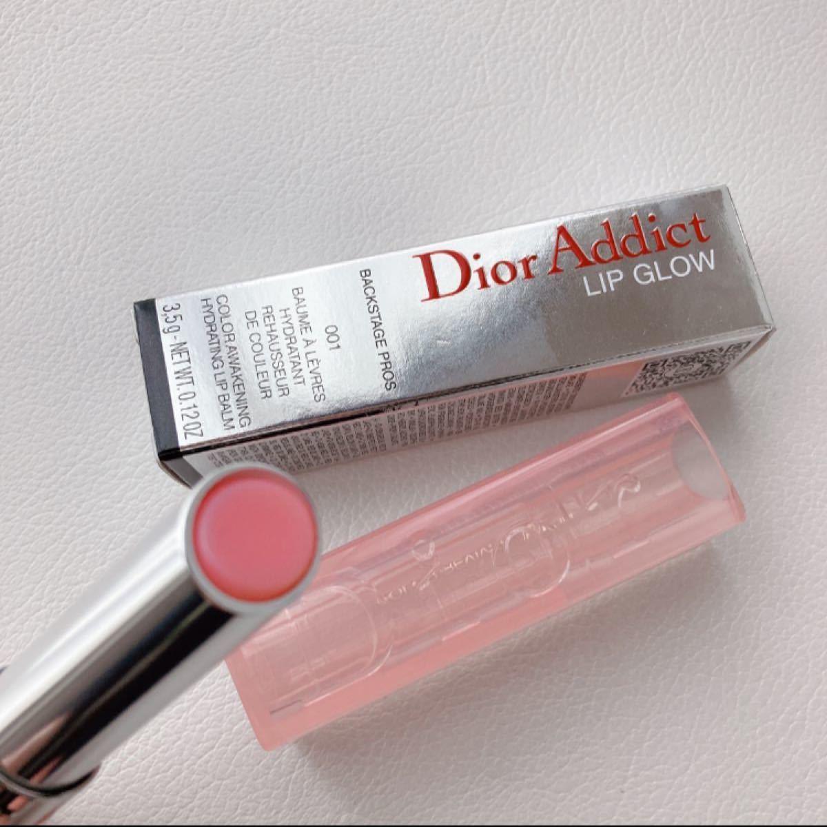 リップケアリップクリーム クリスチャンディオール DIOR ディオールアディクトリップグロウ #001 PINK ピンク